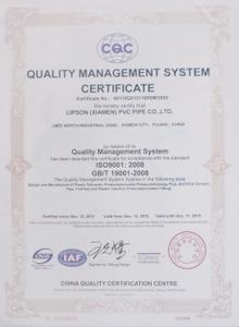 ISO CertificatE-E
